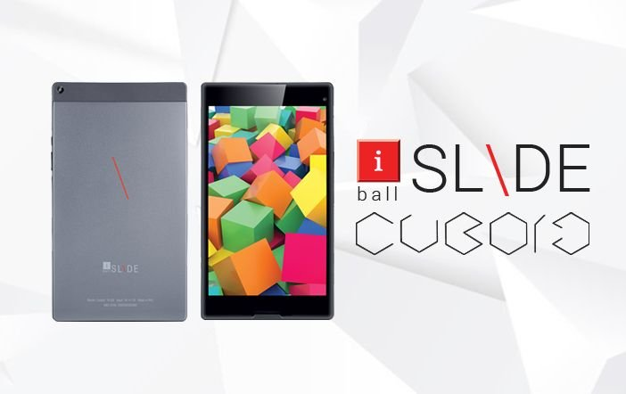 01-iBall-Slide-Cuboid-Tablet-with-8-inch-Display-4500mAh-Battery-is-Available-at-Rs-8999-351x221@2x