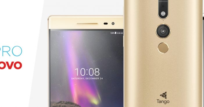 02-Lenovo-Phab-2-Pro-the-First-Google-Tango-Phone-Might-Arrive-in-November-351x185@2x