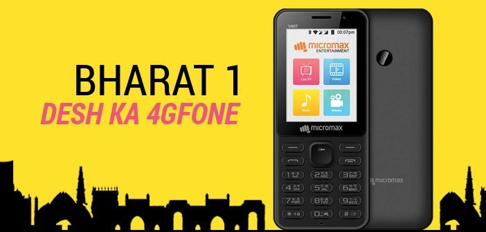 01-BSNL-Micromax-Bharat-1-Launched