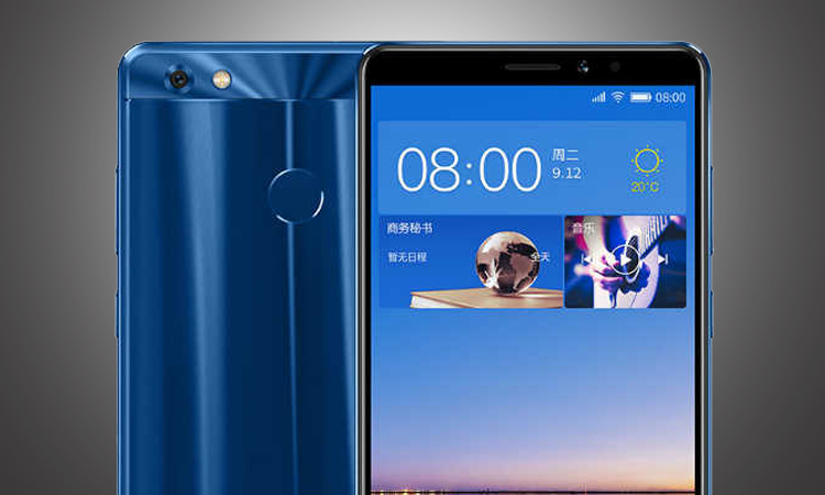 03-Gionee-M7-Power-with-FullView-display-to-Launch-on-November-2