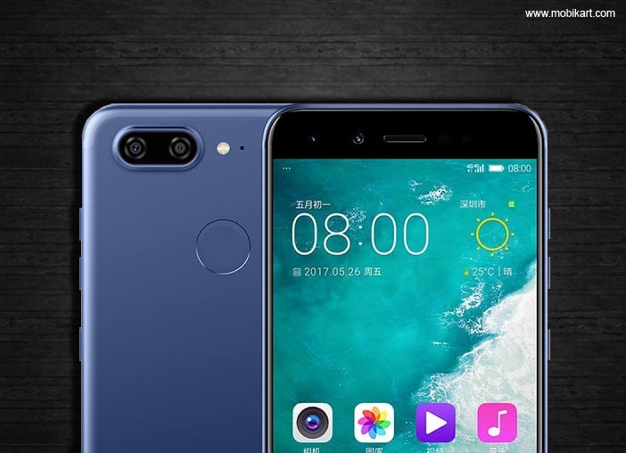 01-Gionee-S11-Images-Leaked-Online