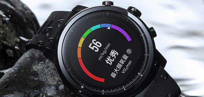 Huami Amazfit Sports Smartwatch 2, Amazfit Watch 2S Launched