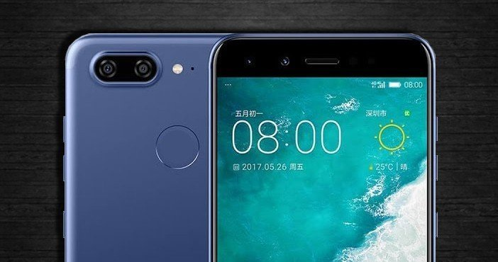 01-Gionee-S11-Images-Leaked-Online-351x185@2x