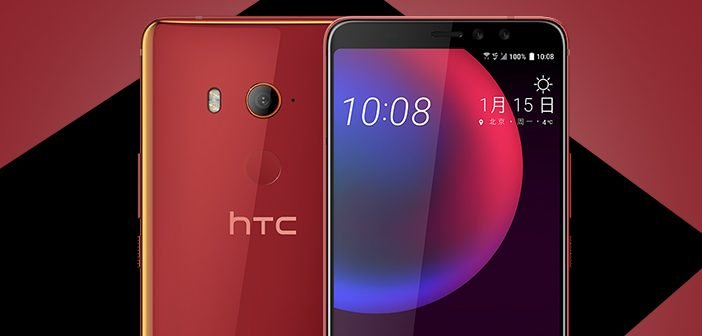 HTC U11 EYEs Smartphone to Launch on January 15: Price, Specs