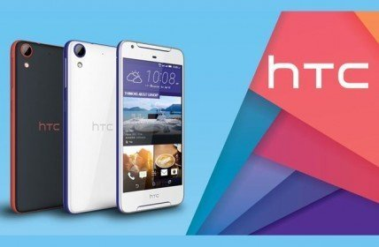 01-HTC-to-Launch-Three-Smartphones-in-early-2017-351x221@2x-214x140@2x